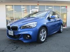 BMW218dアクティブツアラー Mスポーツ