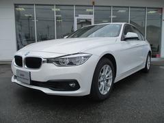 BMW318i
