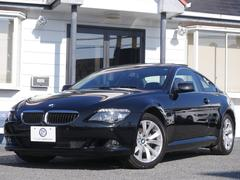 BMW630i後期 1オナ 赤革 スマートキ 電子シフト 1年保証