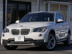 BMW X1sDrive 20i xライン iストップ 8速 1年保証