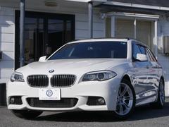 BMW535iツーリング Mスポーツ パノラマサンR黒革 1年保証