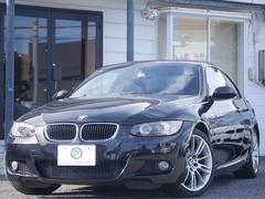 BMW320i Mスポーツ 6速MT 左H スマートキー 1年保証