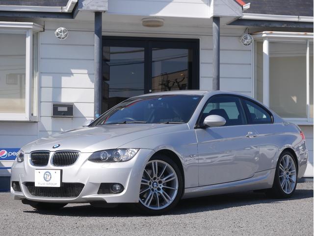 BMW 3シリーズ 320i Mスポーツ HDDナビフルセグスマー...