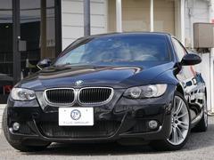 BMW320i Mスポーツ 6速MT左H 黒革 新iドラ 1年保証