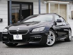 BMW640iグランクーペ Mスポーツ サンRLEDヘッド1年保証