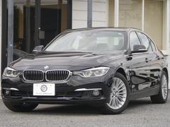 BMW318i ラグジュアリー後期 LEDヘッド 黒革 新車保証