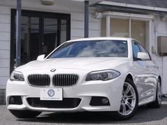 BMW523i Mスポーツ 直6 iドライブ フルセグ 2年保証