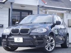 BMW X5xDrive 35d ダイナミックスポーツP 茶革 2年保証