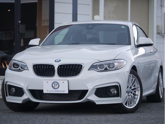 BMW 220iクーペ Mスポーツ1オーナDアシストクルコン新車保証