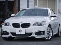BMW220iクーペ Mスポーツ1オーナDアシストクルコン新車保証