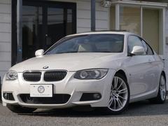 BMW335i Mスポーツパッケージ 後期最終追従クルコン2年保証