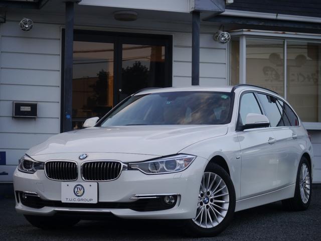 BMW 320iツーリング ラグジュアリー ベージュ革 2年保証