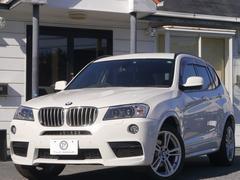 BMW X3xDrive 35i Mスポーツ iストップ 黒革 2年保証