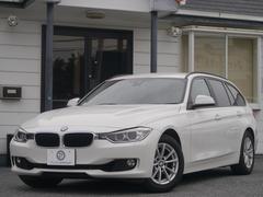 BMW320iツーリング Dアシスト クルコン SOS 2年保証