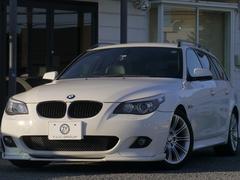 BMW525iツーリング Mスポーツ 後期最終DVD再生 2年保証