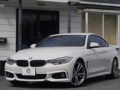 BMW420iクーペ Mスポーツ 1オーナ LEDヘッド 2年保証