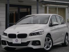 BMW218iグランツアラー Mスポーツ 1オナ ACC 新車保証