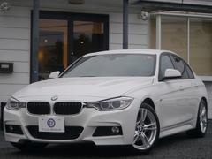BMW320d Mスポーツ 1オーナー フルセグ Bカメラ2年保証