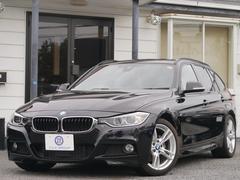 BMW320dツーリング Mスポーツ 追従ACC パドル 新車保証