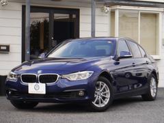 BMW330e 追従ACC LEDヘッド レーンチェンジ 新車保証