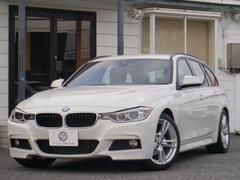 BMW320iツーリング Mスポーツ 衝突軽減ブレーキ 2年保証