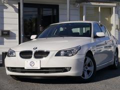 BMW525iハイライン 後期 電子シフト スマートキー 2年保証