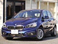 BMW218dアクティブツアラー ラグジュアリー 本革 新車保証