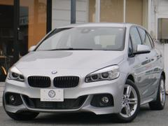 BMW218dアクティブツアラー Mスポーツ コンフォプラス 新保
