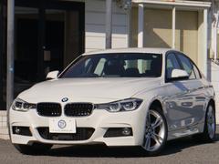 BMW330eMスポーツ ACC ヘッドUP Pアシスト 新車保証