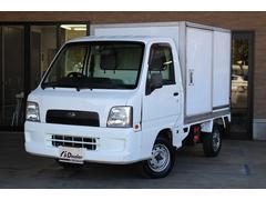 サンバートラック冷凍冷蔵車