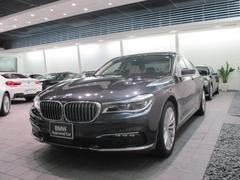 BMW740i HKサウンド サンルーフ