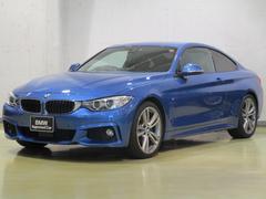 BMW420iクーペ Mスポーツ 19インチ 全国保証