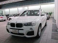BMW X3xDrive 20d Mスポーツ HDDナビ