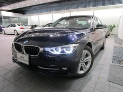 BMW330eスポーツ HDDナビ バックカメラ