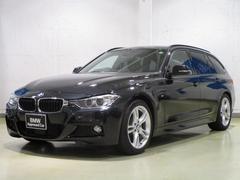 BMW320dツーリング Mスポーツ ヘッドアップD ACC