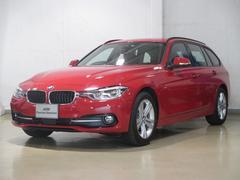 BMW320iツーリング スポーツ バックカメラ サポート対象車