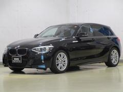 BMW116i Mスポーツ 認定中古車
