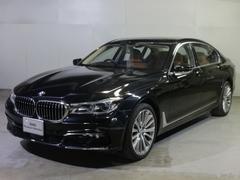 BMW740Li コニャックレザー サポート対象 全国保証