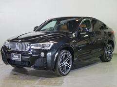 BMW X4xDrive 35i Mスポーツ 20インチ ブラウン革