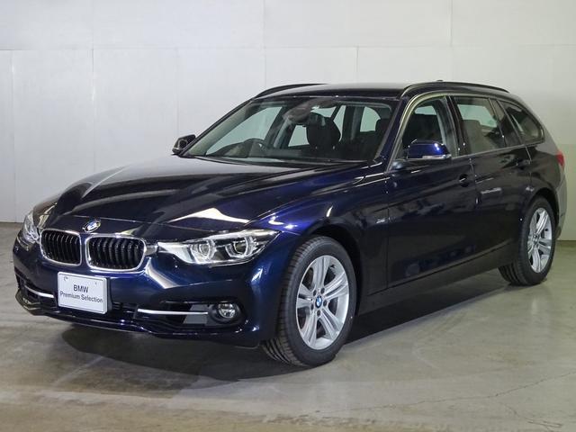 3シリーズ(BMW) 318iツーリング スポーツ 中古車画像