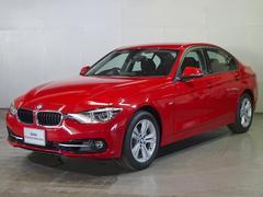 BMW318iスポーツ BSI加入済 コーティングサポート 低金利