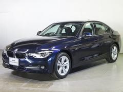 BMW320d スポーツ ACC LEDヘッドライト