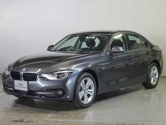 BMW320d スポーツ LEDヘッドライト サポート対象