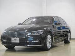 BMW750Li SR 後席モニタ HKサウンド