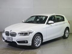 BMW118d スタイル クルーズコントロール 認定中古車