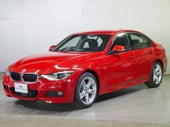 BMW320d Mスポーツ サポート対象 全国納車可能