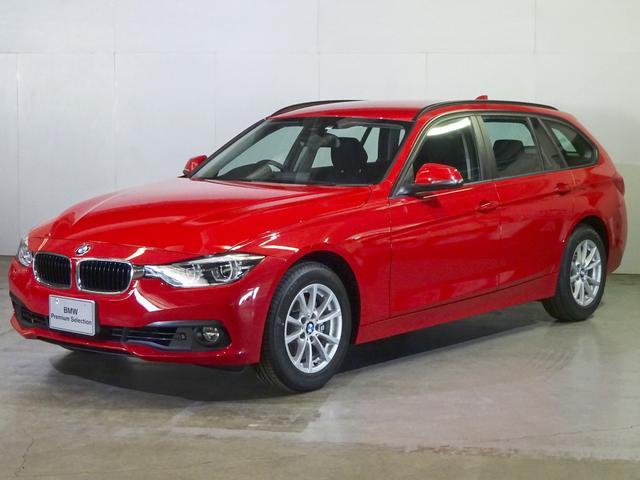 3シリーズ(BMW) 318iツーリング 中古車画像