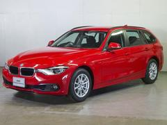 BMW318iツーリング 認定中古車