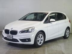 BMW218iアクティブツアラー 全国納車 全国保証