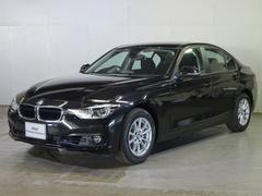 BMW318i HDDナビゲーション 認定中古車